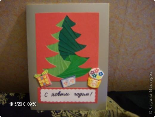 новогодние открытки для родных и близких. фото 4