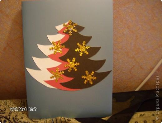 новогодние открытки для родных и близких. фото 6