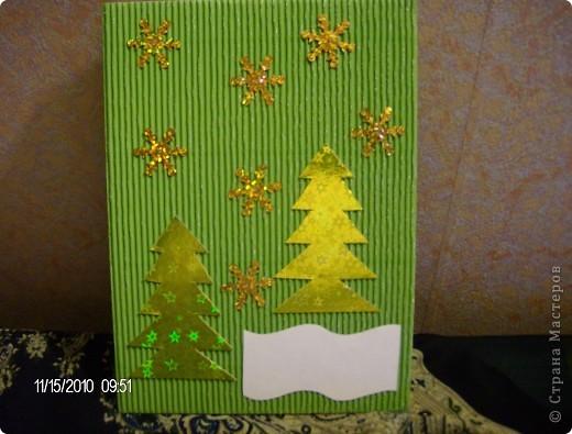 новогодние открытки для родных и близких. фото 7