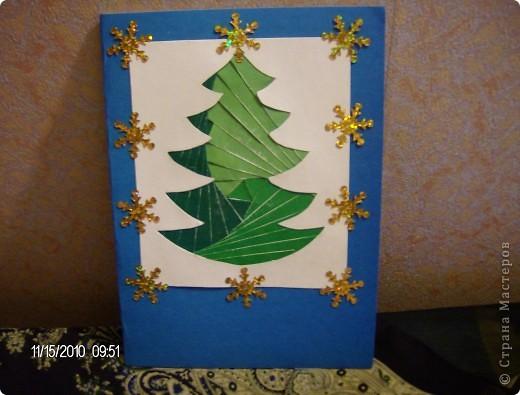 новогодние открытки для родных и близких. фото 5
