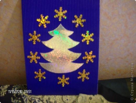 новогодние открытки для родных и близких. фото 8