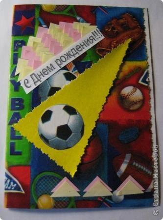 открытка по скетчу. №2