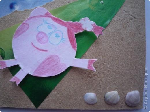Открытка для девочки, которая любит Смешариков. Нюша загорает))) фото 2