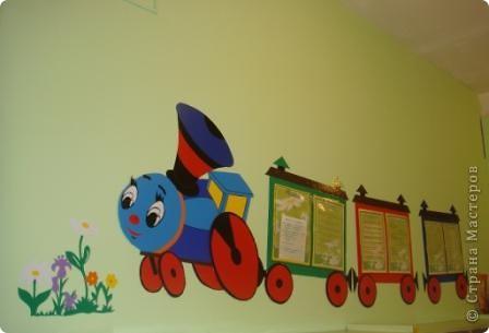 А вот и наш паровозик из ромашково...оформление начинала с нуля, хотелось угодить и детям, и родителям...  фото 1