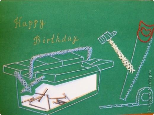 Открытку делала на день рождения дяде. Он по профессии, да и по призванию мастер-строитель. Поэтому и соответствующая открытка. фото 1