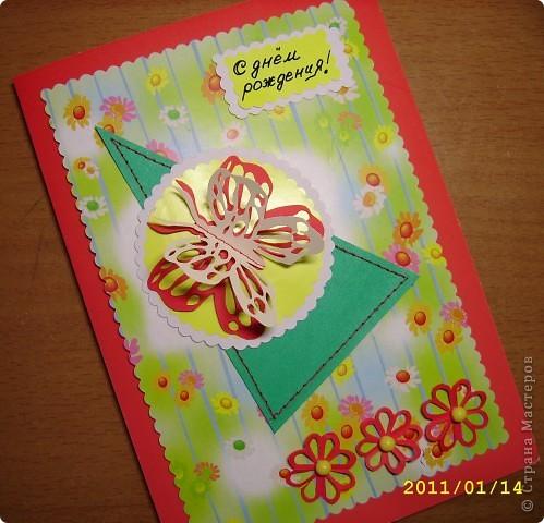 открытка по скетчу фото 1