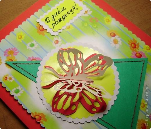 открытка по скетчу фото 3
