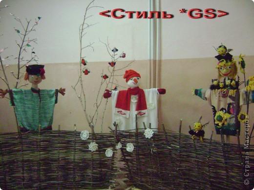 Авторская работа. Куклы вязаные. Победители на городских, районных и областных выставках с 2005 года. (Визитные карточки) фото 1