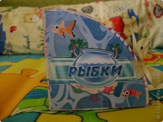 Маленькая книжечка с рыбками фото 1
