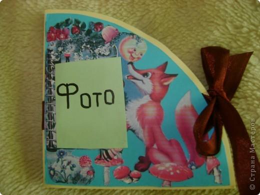 """Книжечка в подарок """"Колобок"""" фото 1"""