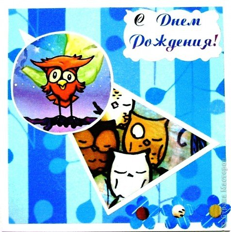 Игра здесь:   http://stranamasterov.ru/node/131341 Материалы: бумага, скотч.