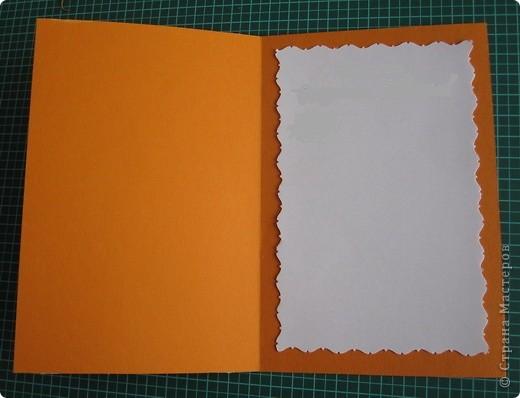 Открытка ко Дню рождения бабушки. Цвет искажен, на самом деле открытка кислотного-оражевого цвета. фото 2