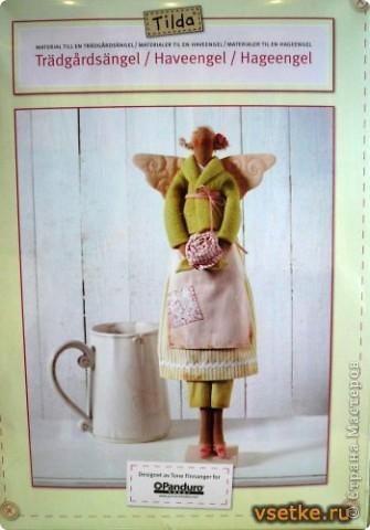 Вот решила еще раз попробовать себя в пошиве кукол - Тильдочек, а за одно и рассказать как я это делала :) фото 28