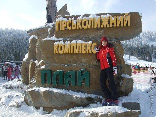 Горнолыжный курорт Плай в Карпатах – это один из самых благоприятных для отдыха с экологической точки зрения регион Украины. Красивая природа гор, чистый воздух и целебный климат – одни из главных характеристик курорта Плай фото 1
