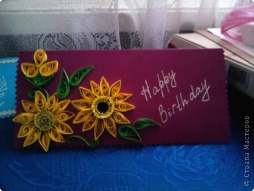 Открытки ко дню рождения фото 1