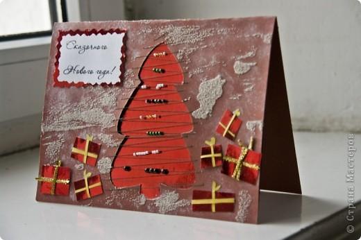 Новогодние открыточки фото 11