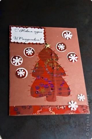 Новогодние открыточки фото 12