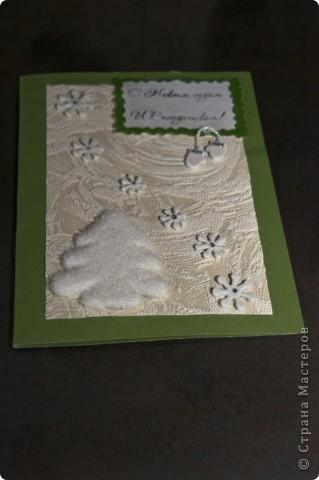 Новогодние открыточки фото 2