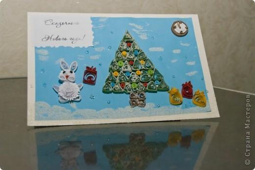 Новогодние открыточки фото 7
