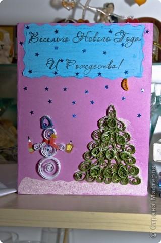 Новогодние открыточки фото 8
