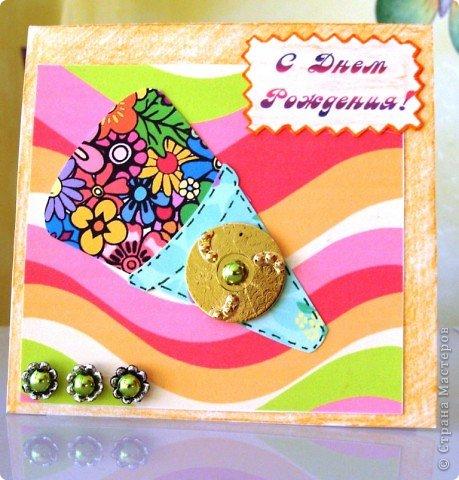 И вот такой букетик получился! По игре  у  Лена-Лена  http://stranamasterov.ru/node/131341    фото 1