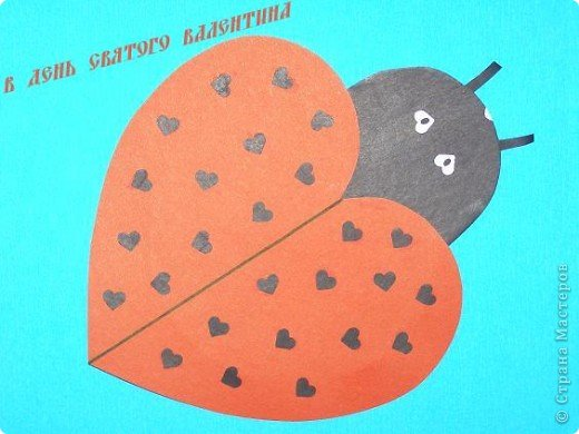 В День Святого Валентина(открытки)