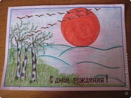 Вот такие открыточки сделал мой племянник Игорек. Не знаю какие подойдут, но мне они очень понравились...(конечно не обошлось без помощи мамы). Это открытка нарисована. фото 1