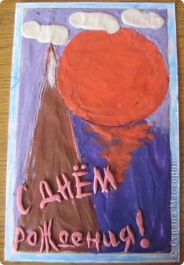 Вот такие открыточки сделал мой племянник Игорек. Не знаю какие подойдут, но мне они очень понравились...(конечно не обошлось без помощи мамы). Это открытка нарисована. фото 2