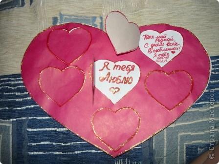 валентинка фото 2
