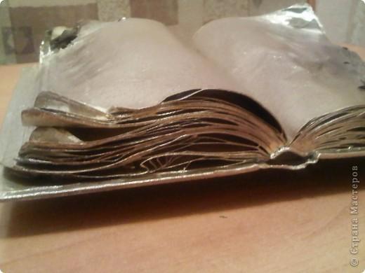 Вторая жизнь книги! фото 3