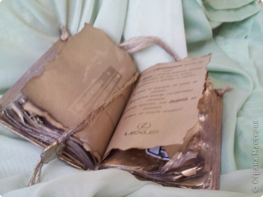 Вторая жизнь книги! фото 1