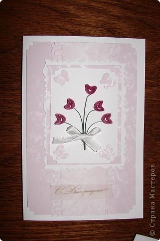 открыточки фото 1