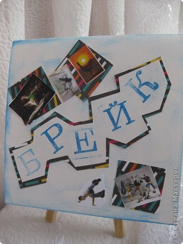 Вчера на занятии мы делали конверт для диска. Идея навеяна тем, что Ольга иногда делает презентации, Женя скачивает тематическую музыку... Да и на кануне увидела на сайте похожий конверт. фото 9