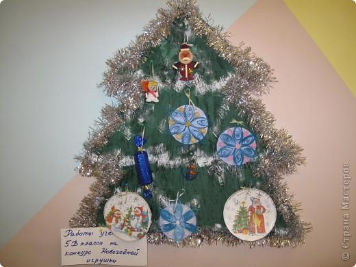 Такие снежинки мы сделали с пятиклассницами на конкурс Новогодней игрушки. фото 2