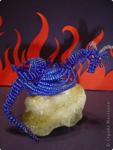 Это мой второй дракон. Вот первый http://stranamasterov.ru/node/138048. А еще из мифических существ был пегас http://stranamasterov.ru/node/110954. фото 1