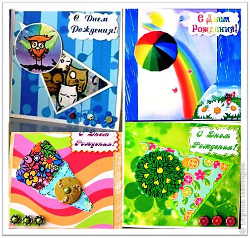 И вот ещё одна - цитрусовая, (витаминчики зимой!) Игра у Лена-Лена http://stranamasterov.ru/node/131341 Материалы: Картон, бумага, скотч, бусины.    фото 2