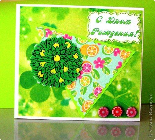И вот ещё одна - цитрусовая, (витаминчики зимой!) Игра у Лена-Лена http://stranamasterov.ru/node/131341 Материалы: Картон, бумага, скотч, бусины.    фото 1