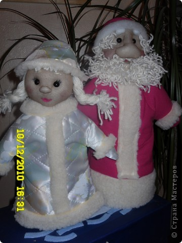 Дед Мороз и Снегурочка под елку. Капрон , ткань и синтепон.