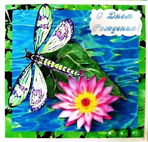 И вот такая стрекозка!!! игра здесь http://stranamasterov.ru/node/131341 Материалы - картон, бумага, скотч, бусины.  фото 1