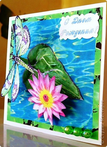 И вот такая стрекозка!!! игра здесь http://stranamasterov.ru/node/131341 Материалы - картон, бумага, скотч, бусины.  фото 2