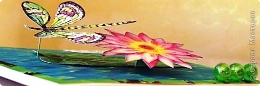 И вот такая стрекозка!!! игра здесь http://stranamasterov.ru/node/131341 Материалы - картон, бумага, скотч, бусины.  фото 5