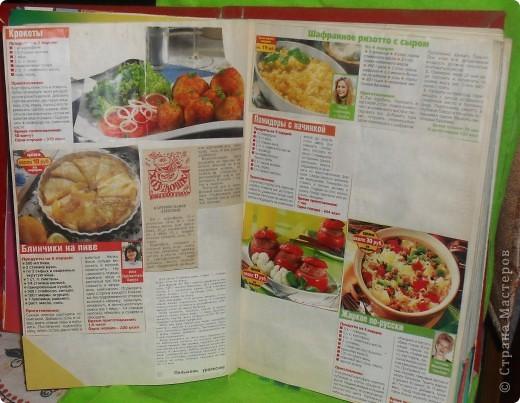 Всегда встаёт вопрос: куда девать собранные кулинарные рецепты из газет, журналов, перекидных календарей? Как хранить? фото 5