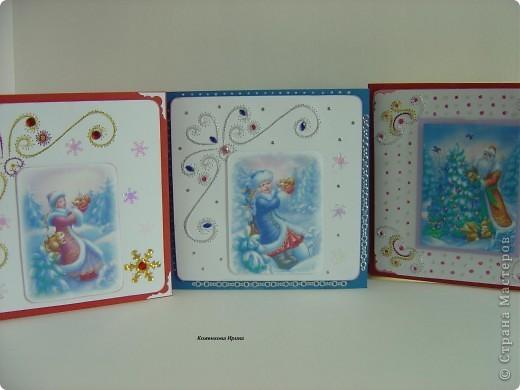 Мои Новогодние открытки.  фото 2