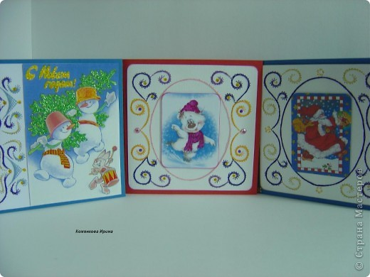 Мои Новогодние открытки.  фото 3