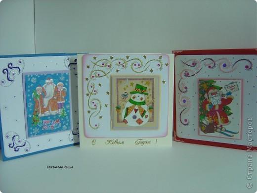 Мои Новогодние открытки.  фото 4