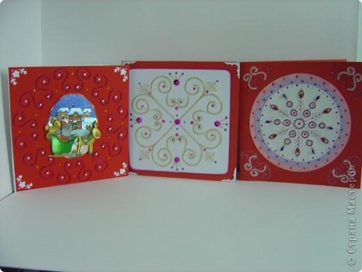 Мои Новогодние открытки.  фото 5
