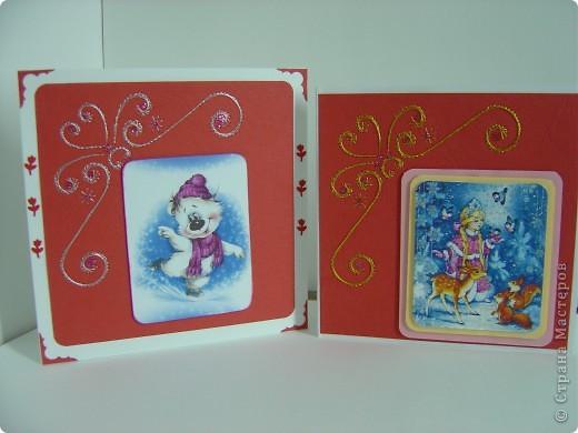 Мои Новогодние открытки.  фото 6