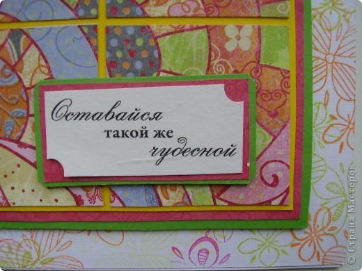 """Только закончилось празднование Нового года и Рождества, и, вот, пора готовиться к новым праздникам. Снова участвую в проекте на www.scrap-info.ru. Первое задание - открытка к 8 марта """"Воздушная"""". фото 10"""
