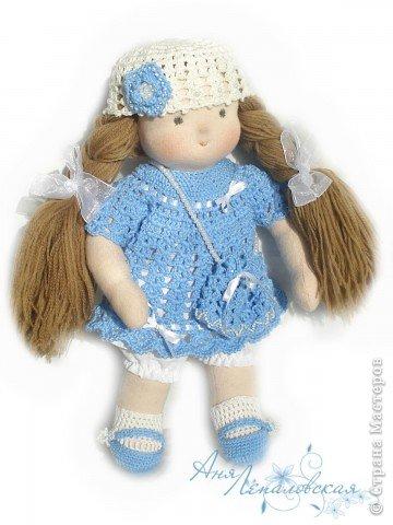 Жемчужинка делалась по фото маленькой девочки Маргаритки :) фото 1