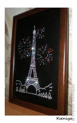 """""""Париж"""""""